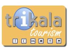 Τουριστικές υπηρεσίες Δήμου Τρικκαίων