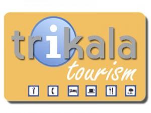 Touristic services of Trikala city